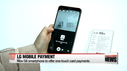 LG to launch own mobile payment system