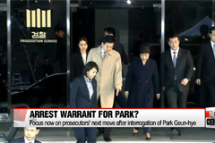 Focus now on prosecutors' next move after interrogation on Park Geun-hye