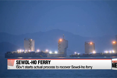 Gov't decides to lift sunken Sewol-ho ferry
