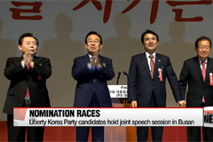 Presidential hopefuls campaign for party nominations
