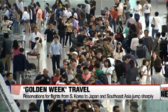 Chinese tourists to S. Korea expected to be sharply lower during 'Golden Week'