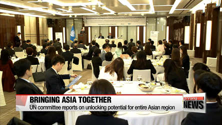 UN committee reports on unlocking potential for entire Asian region