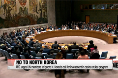 U.S. urges UN members to ignore N. Korea's call for investment in casino cruise program