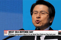 S. Korea commemorates West Sea Defense Day