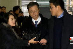 Prosecutors searching Korea's presidential office via voluntary submission