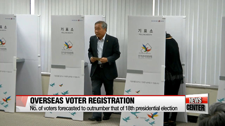 Korea adopts 'overseas permanent voters list system' starting this year