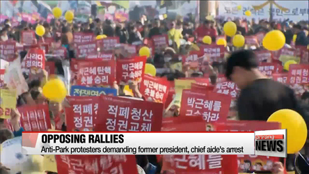 Supporters, opponents of former president hold rallies as probe rumbles on