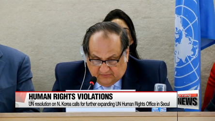 UN Human Rights Council adopts N. Korea resolution