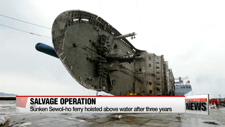 Sunken Sewol-ho ferry pulled up above surface in three years