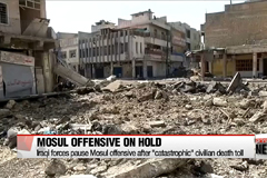 Iraqi forces pause Mosul offensive after