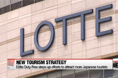 Lotte Duty Free steps up efforts to lure Japanese tourists