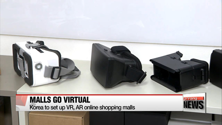 Korea to unveil VR shopping malls