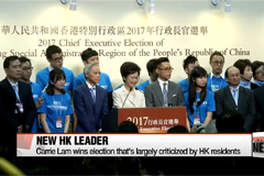Carrie Lam becomes Hong Kong's new chief executive