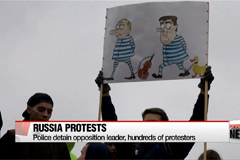 Russian police detain opposition leader, hundreds of protesters