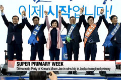 Moon Jae-in scores big victory in regional primary in Jeolla-do Province