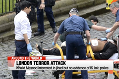 London attacker interested in jihad but no evidence of IS link: police