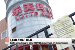Korean businesses in Beijing on front line of China's THAAD backlash