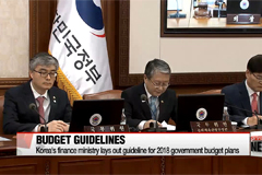 Korea lays out guidelines for 2018 government budget