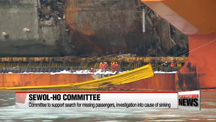 Remains of one or more missing Sewol-ho ferry passengers found