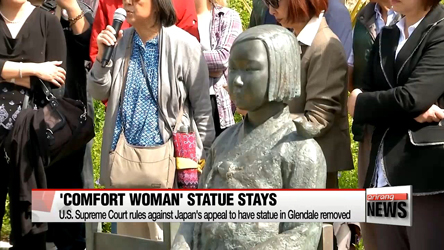U.S. Supreme Court rules in favor of Glendale's 'comfort woman' statue