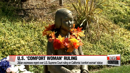 Japan expresses regret over U.S. Supreme Court ruling on California 'comfort woman' statue