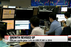 S. Korean economy grows 2.8% in 2016