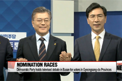 Bareun Party officially picks Yoo Seong-min as its presidential nominee