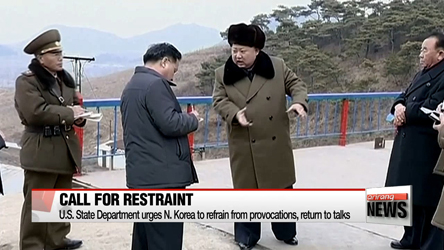 N. Korean nuclear test may be imminent: 38 North