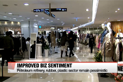 Korea's business sentiment index rises in March