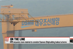 Korea's National Pension Service requests more information on Daewoo Shipbuilding ahead of debt-for-equity decision