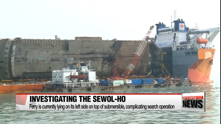 Special Sewol-ho ferry committee vows to retrieve missing victims, find cause of sinking