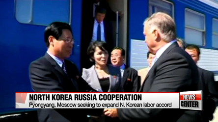 Pyongyang, Moscow seeking to expand N. Korean labor accord