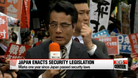 Japan passed controversial security law a year ago...protests continue
