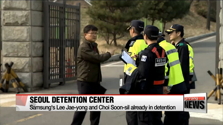 If arrested, Park could be held at Seoul Detention Center