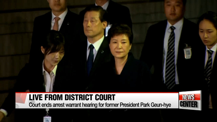 Arrest warrant hearing for former President Park Geun-hye ends
