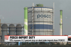 U.S. imposes 11.7 percent of duties on steel plate imports from POSCO