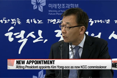 Acting Pres. appoints Kim Yong-soo as new Korea Communications Commissioner