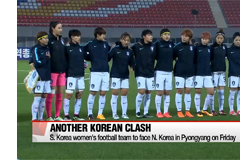 South and North Korea face off in hockey... but also come together on the ice
