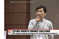 ICT ministry rewards developers through its Future Growth Engines Challenge