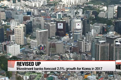 S. Korea's economic growth forecast adjusted up to  2.5%