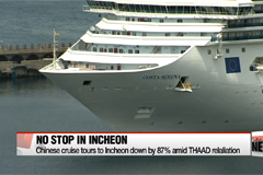 87% of Chinese cruise tours to Korea cancelled