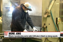 Korea's manufacturing sector adds 2,000 jobs in March