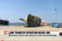 Land transfer operation for Sewol-ho ferry resumes