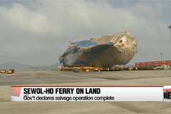 Sewol-ho ferry returns to land after 1,091 days