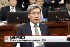 Bank of Korea holds monetary policy meeting on Thursday