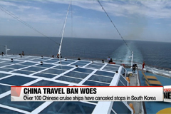 China's tourism ban on S. Korea taking heavy toll on Korea's tourism industry