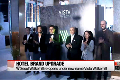 Vista Walkerhill hotel holds grand opening