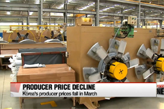 Korea's producer prices fall in March