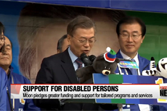Moon Jae-in vows more government spending for people with disabilities