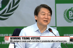 Centrist candidate Ahn Cheol-soo promises to deliver a win for the people